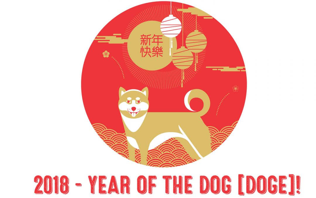 2018 Is The Year of The Dog [The Shiba Inu Doge That Is!]