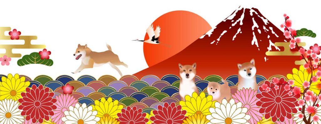 shiba inu japanese illustration
