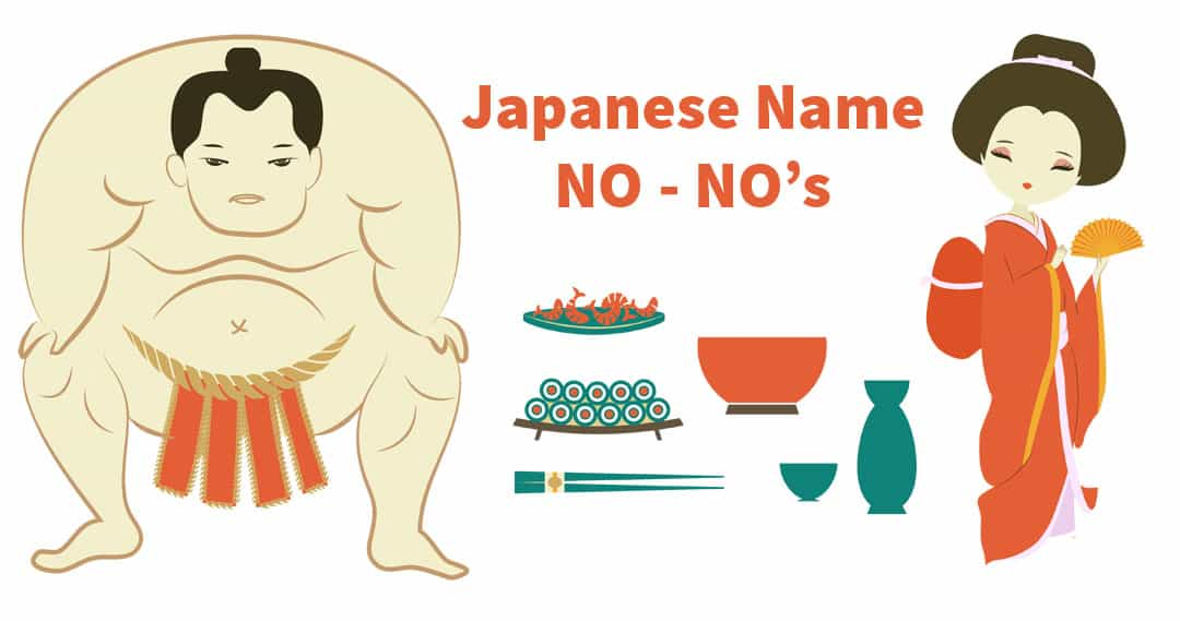 japanese dog name no no examples cartoon